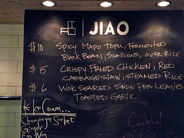 fatdude_palmsprings_jiao_menu